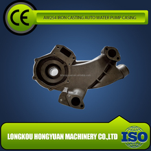 AW254 iron casting products engine pump shell for sale