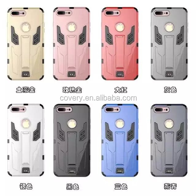 2 in 1 Hybrid phone case Hard Dual Layer Rugged Armor case With KickStand Phone Case for Apple Iphone