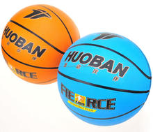 custom logo rubber basketball size 7