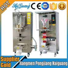 Manufacturer Direct Multi-Function Automatic Packing Machine Milk