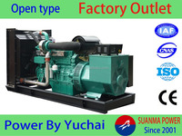 Yuchai diesel generator sets YC4D85Z-D20 50KW/63KVA with high quality
