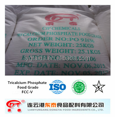Manufacturer Calcium Phosphate Tribasic Top Quality