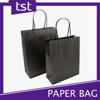 Custom Promotion Paper Bag Printing