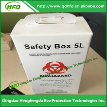 Disposable Sharps container 20L ,Medical Waste Box