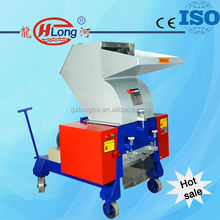 waste plastic shopping bags grinder in Guangzhou