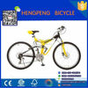 2015 hot sale sports fashion bicicletas mountain bike 21 speed mountain bike factory direct sales in china alibaba
