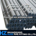 carbon steel seamless pipe A106 sch40/sch80