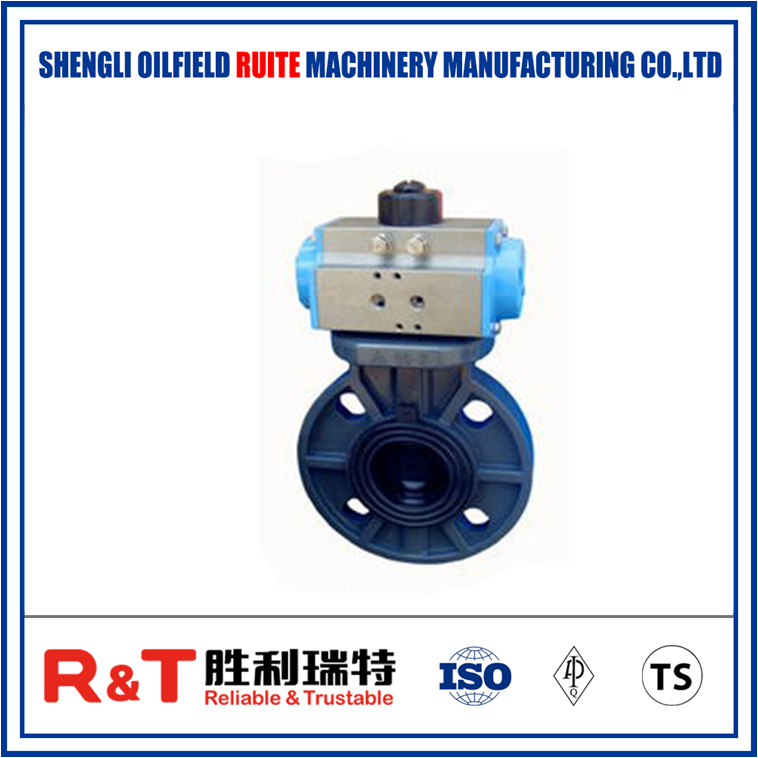 Electric Actuated PVC Butterfly Valve of R&T Group