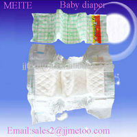 Baby Diaper with PE Film in Fujian, Jinjiang