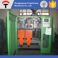 PP PE HDPE LDPE Blow Molding Machine Double Station