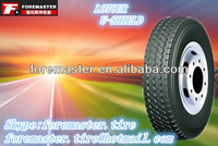 7.00R16 U-SHIELD Brand dumper truck tire