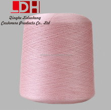 high quality cone spun dyed viscose rayon acrylic doubled yarn for knitting women dress