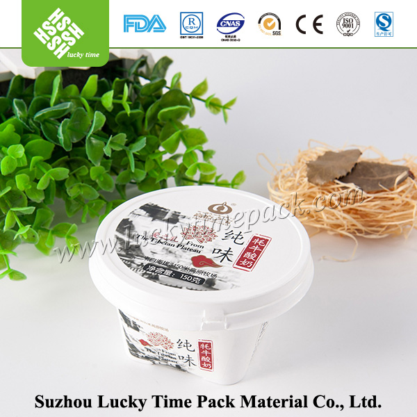 factoty customized yogurt packaging plastic cup with lid and straw