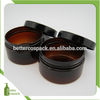 250ml amber color plastic PET jar cosmetic cream jar