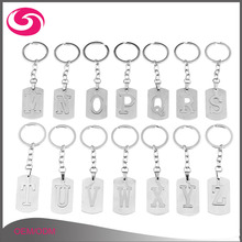 Wholesale Stainless Steel 26 English Alphabet Letters Initial Keychain