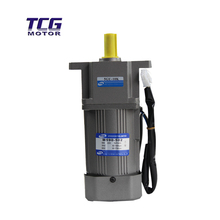 180V 200W Accurate DC gear Motor with Brush