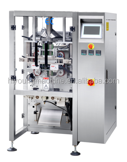 New coindition automatic multi head linear multihead check weigher packing machine