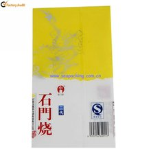 SP-SL-073 High quality colors printing healthy heat shrink bag for wine bottle film
