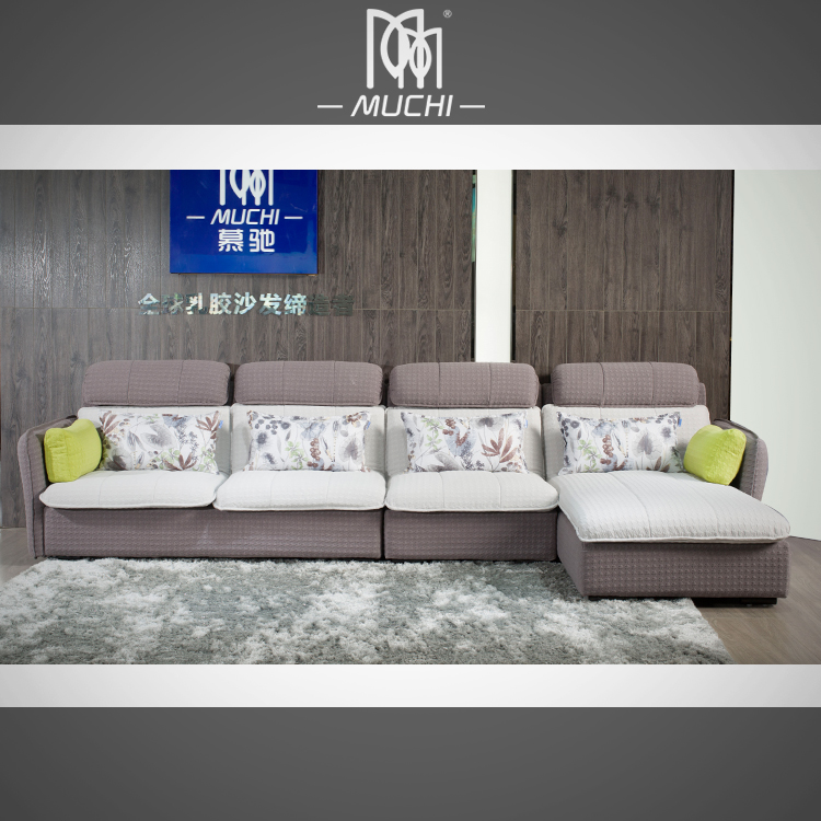 Best Deal Modern Guest Room L Style Sofa China Furniture For Pictures