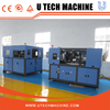 High Quality New Product Blow Molding Machine to Make Plastic Bottles