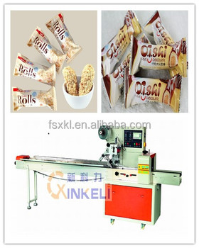 Pillow packing machine for sugar stick with pouch bag