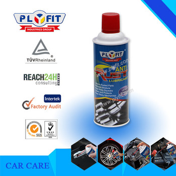Car Care Metal Penetrating Oil Anti Rust Lubricant Spray