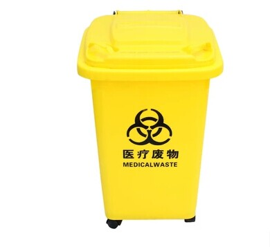 Medical garbage can medical trash can, environmental sanitation medical plastic trash yellow 50 l to 240 l