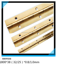 brass continuous long piano hinge