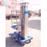 Adjustable work platform portable