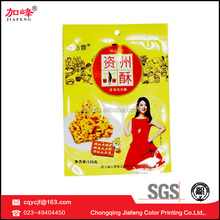 Cheap price wholesale disposable food packaging