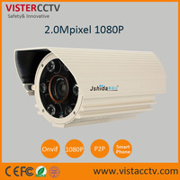 High quality 5-50mm motorized Megapixel 960P ip security camera 100 meters IR cctv night vision camera