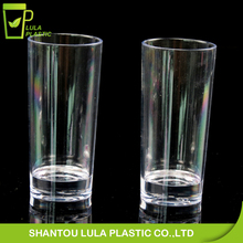 2oz disposable Plastic glass cup long drink