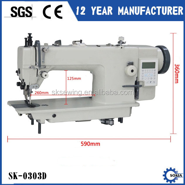 Direct Drive Computer Heavy Duty Lockstitch Sewign Machine for leather