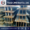 High quality hot rolled wide flange galvanized structural steel h beam