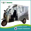 QS-AS ECO friendly} electric tricycle for disabled with great price