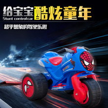 2016 new product children/spider-man kids electric motorcycle with best price