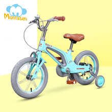 Montasen 14 or 16 inch T-shaped Front Fork Magnesium Alloy Frame Fashion Kid Bicycle Ride on <strong>Bike</strong>