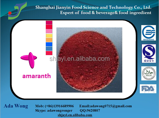 amaranth red food grade pigment food colour