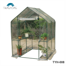China factory green house and commercial greenhouse for sale