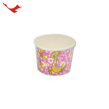 High quality wholesale paper cup ice cream to keep drinks cold