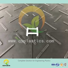 Outdoor events hdpe panel/ textured plastic mat/ ground protection mat