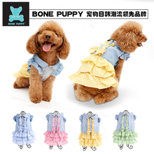 Fashion BONEPUPPY Designer Pet Clothes Cute Dog Cat Puppy Dress