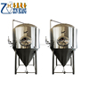 beer manufacturing equipment stainless steel tank truck micro beer brewing equipment