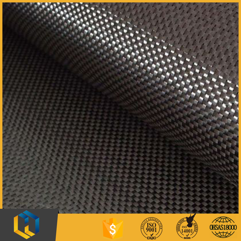 Good reputation carbon fiber cloth factory production