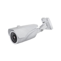 IP Camera to DVR 1.3 Mega Bullet IP Camera / XMEYE software/ P2P Cloud With Mobile Surveillance