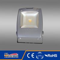specialized designed light outdoor