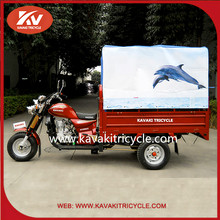 2015 Guangzhou kavaki brand hot sale new model Indian three wheel cargo motorcycles for farming