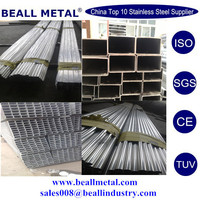 201 304 Glossy Stainless Steel Tube