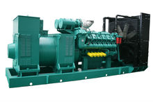 100kW-3000kW Three Phase Dynamo Generator