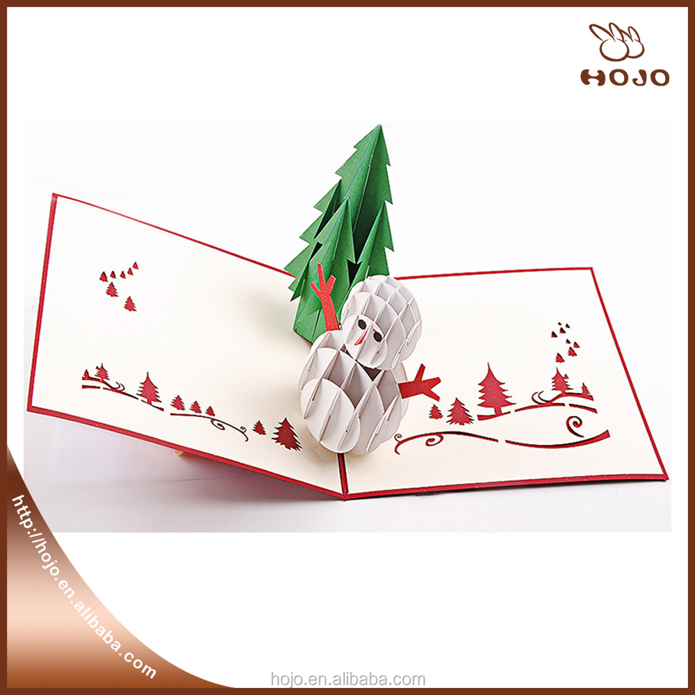 Christmas gift 3D paper card